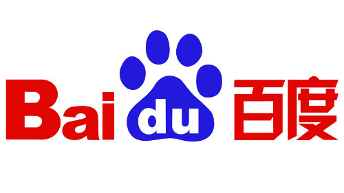 Baidu, the biggest Chinese search engine